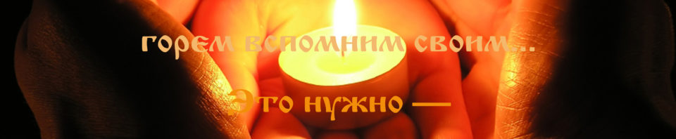 Man's palms hold female in which the candle burns